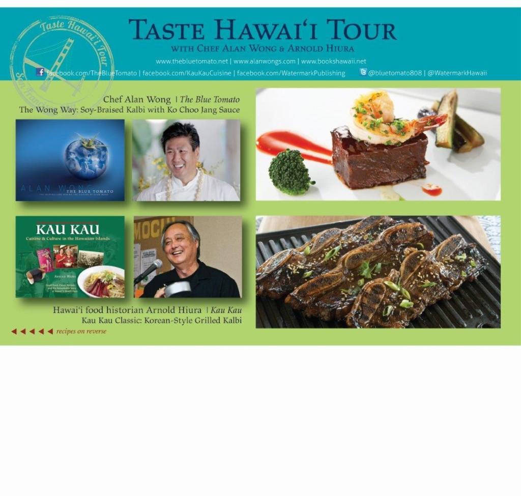 Taste Hawaii Tour