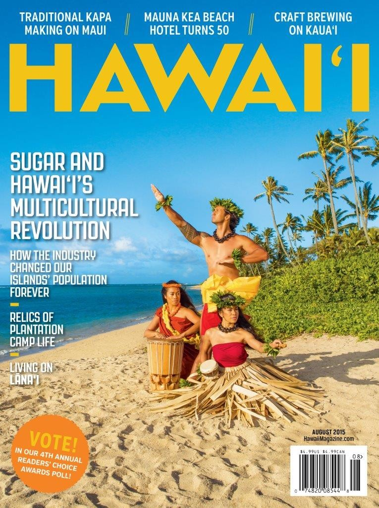 HAWAII Magazine - July/August 2015