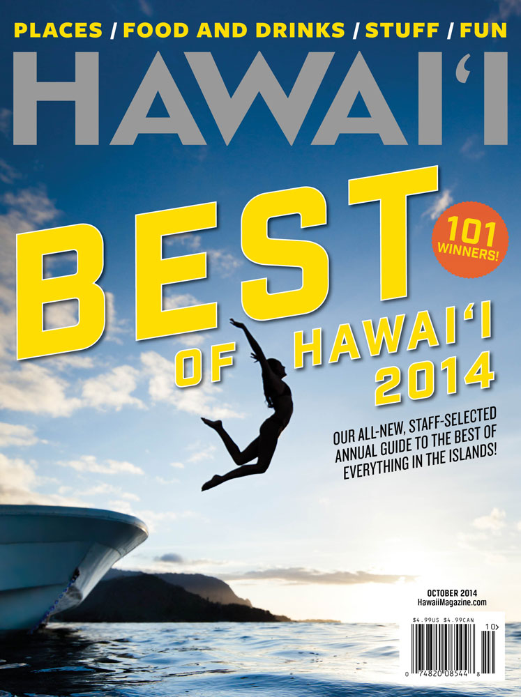 HAWAII Magazine - Sept/Oct 2014